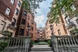 2324 Lincoln Park West Avenue - Photo 1