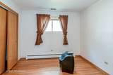 3213 Elm Avenue - Photo 8