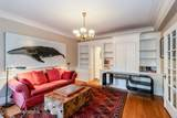 2608 Lakeview Avenue - Photo 7