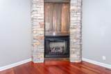 605 Independence Avenue - Photo 46