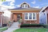 5405 Henderson Street - Photo 1