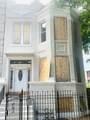 1316 Millard Avenue - Photo 1