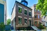 5428 Dorchester Avenue - Photo 1