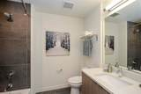 1407 Michigan Avenue - Photo 12