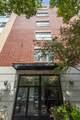 2330 St Paul Avenue - Photo 1