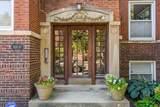 3135 Wilson Avenue - Photo 1
