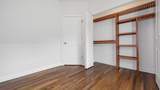 4718.5 Beacon Street - Photo 15