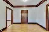 4800 Dorchester Avenue - Photo 4