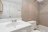 175 Delaware Place - Photo 12