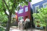 2225 Huron Street - Photo 1
