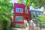 2225 Huron Street - Photo 2