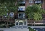 7757 Van Buren Street - Photo 1