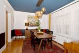 834 Clarence Avenue - Photo 11