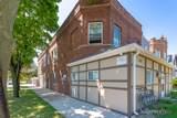 5301 Newport Avenue - Photo 2