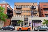 3935 Western Avenue - Photo 1