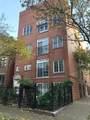 2855 Mildred Avenue - Photo 1