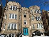1522 Thorndale Avenue - Photo 1
