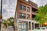 2646 Chicago Avenue - Photo 2