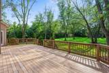 3808 Sterling Road - Photo 4