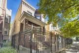 2313 Harding Avenue - Photo 2