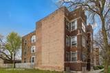 507 Englewood Avenue - Photo 12