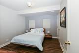 1040 Hubbard Place - Photo 37