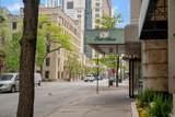 30 Huron Street - Photo 2
