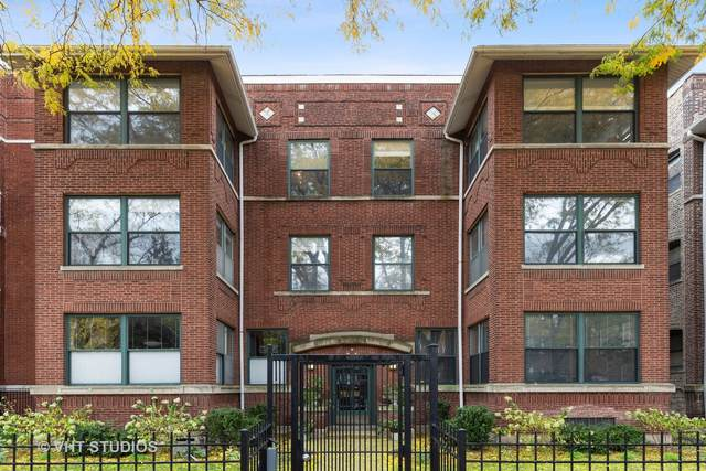 4447 N Beacon Street 3S, Chicago, IL 60640 (MLS #10895213) :: RE/MAX Next