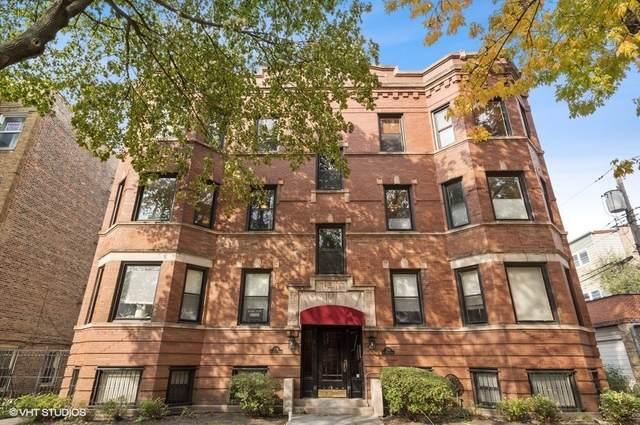 2316 W Cortez Street 2W, Chicago, IL 60622 (MLS #10919656) :: BN Homes Group