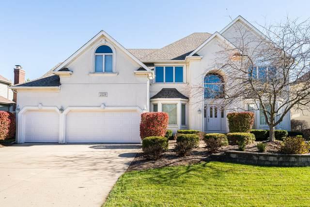 2223 Hillsboro Lane, Naperville, IL 60564 (MLS #10923525) :: John Lyons Real Estate