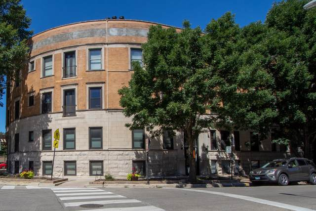 4208 N Kenmore Avenue 2C, Chicago, IL 60613 (MLS #10931780) :: Jacqui Miller Homes