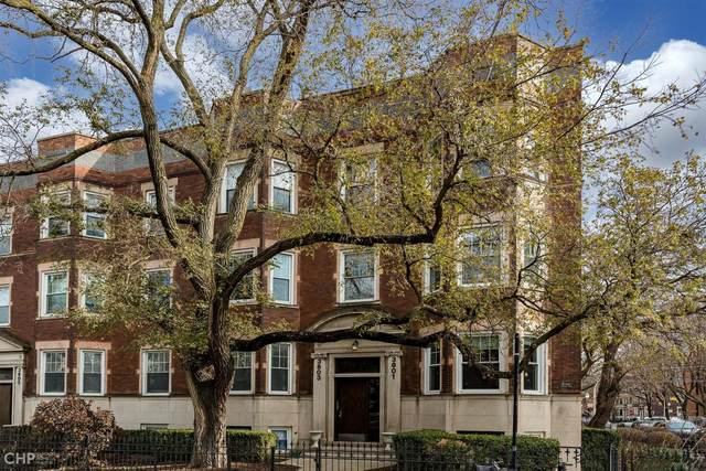3803 N Wilton Avenue #1, Chicago, IL 60613 (MLS #10932250) :: Property Consultants Realty