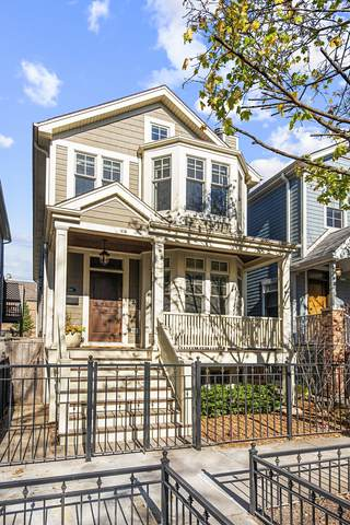 1244 W Barry Avenue, Chicago, IL 60657 (MLS #10935730) :: Jacqui Miller Homes
