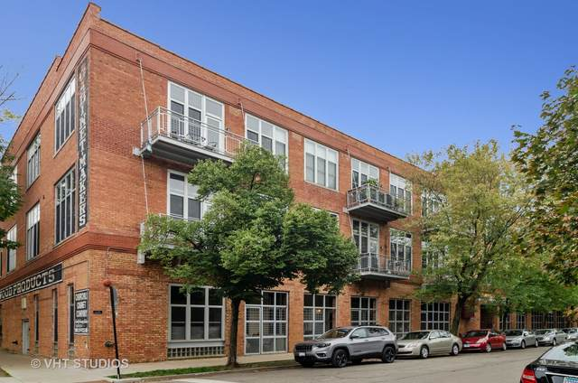 2111 W Churchill Street #312, Chicago, IL 60647 (MLS #10936699) :: Property Consultants Realty