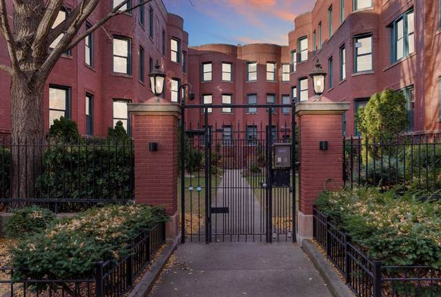 828 W Lakeside Place 2S, Chicago, IL 60640 (MLS #10937438) :: The Wexler Group at Keller Williams Preferred Realty