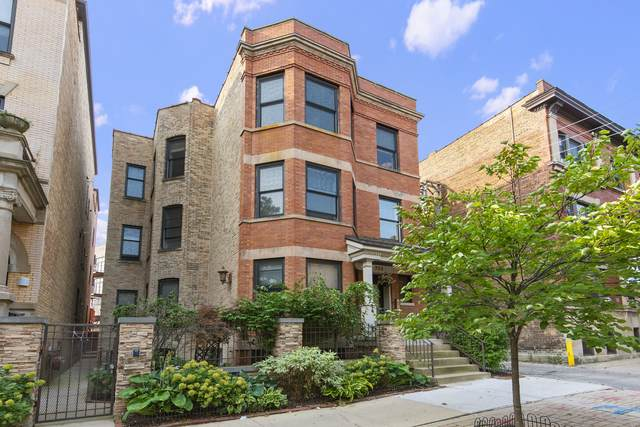 703 W Wellington Avenue #3, Chicago, IL 60657 (MLS #10937456) :: RE/MAX IMPACT
