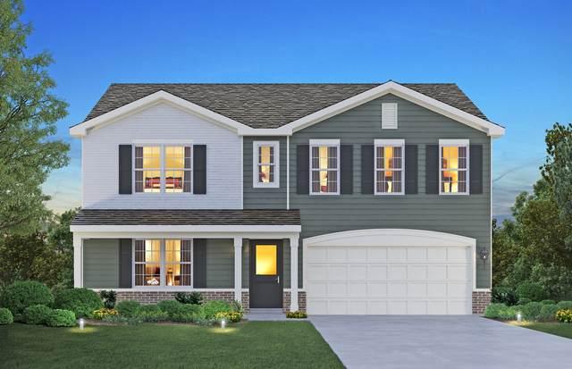 2588 Anna Maria Lane, Yorkville, IL 60560 (MLS #10938159) :: John Lyons Real Estate