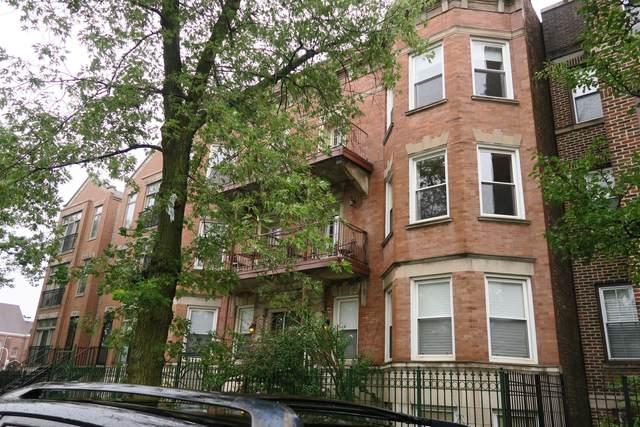 5638 S Prairie Avenue 3S, Chicago, IL 60637 (MLS #10938406) :: BN Homes Group