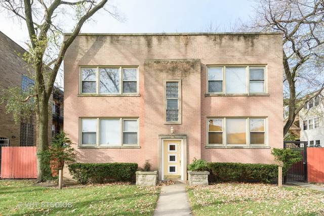 7424 N Winchester Avenue 2S, Chicago, IL 60626 (MLS #10938495) :: Property Consultants Realty