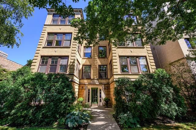 314 Wisconsin Avenue 3S, Oak Park, IL 60302 (MLS #10938534) :: Helen Oliveri Real Estate