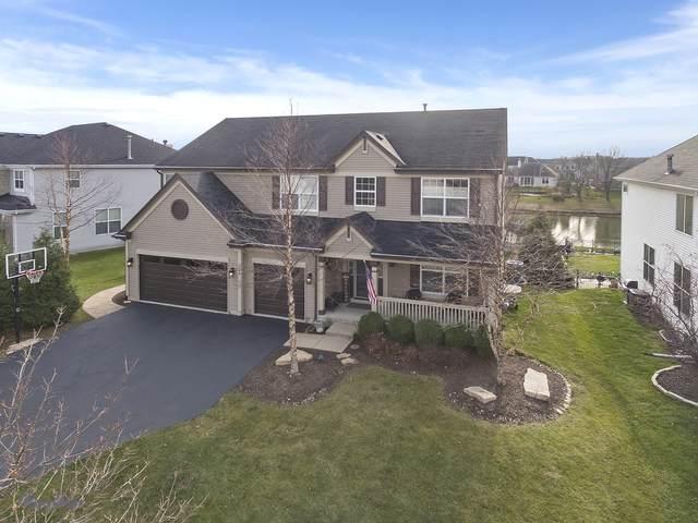 248 Morgan Valley Drive, Oswego, IL 60543 (MLS #10938810) :: Suburban Life Realty
