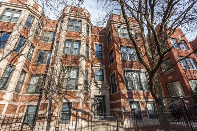 950 W Belle Plaine Avenue 3W, Chicago, IL 60613 (MLS #10938942) :: Lewke Partners