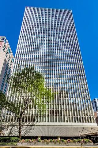 200 E Delaware Place 17F, Chicago, IL 60611 (MLS #10939745) :: Suburban Life Realty