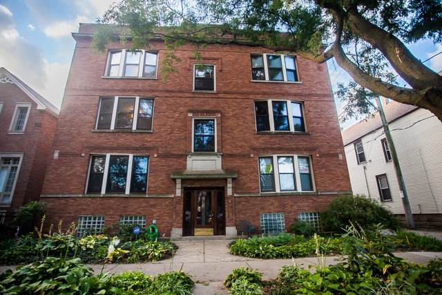 1737 W Summerdale Avenue 2E, Chicago, IL 60640 (MLS #10940374) :: Littlefield Group