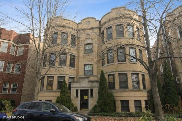6433 N Newgard Avenue #201, Chicago, IL 60626 (MLS #10941456) :: Property Consultants Realty