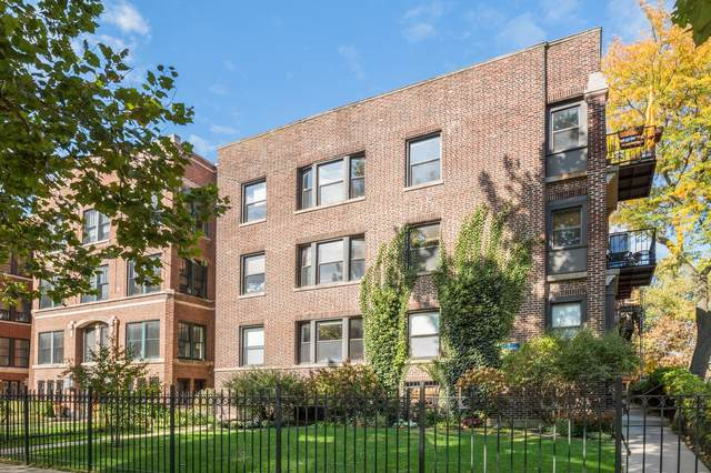 1126 W Farwell Avenue 1N, Chicago, IL 60626 (MLS #10943299) :: Property Consultants Realty