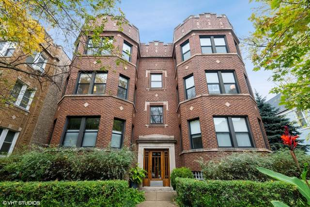2530 W Winnemac Avenue 2W, Chicago, IL 60625 (MLS #10943689) :: Jacqui Miller Homes
