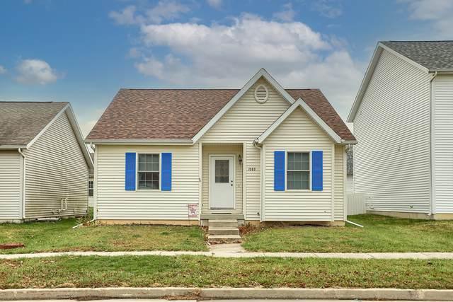 1503 S Smith Road, Urbana, IL 61802 (MLS #10944796) :: Ryan Dallas Real Estate