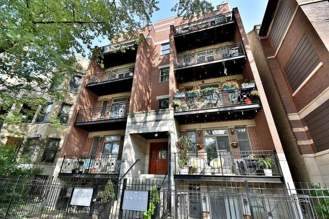 5125 N Kenmore Avenue 4N, Chicago, IL 60640 (MLS #10945595) :: Property Consultants Realty