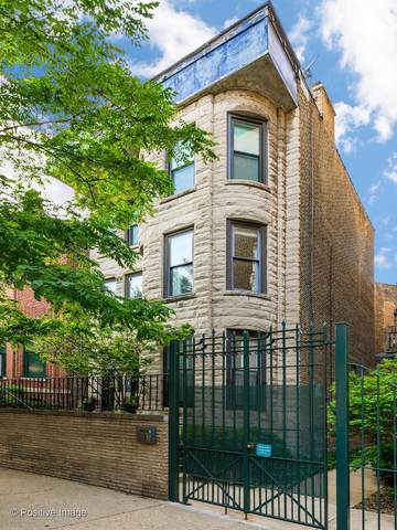 150 W Burton Place 2-3, Chicago, IL 60610 (MLS #10945734) :: Property Consultants Realty
